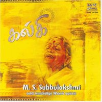 Kalki: Golden Jubilee Golden Collection — M. S. Subbulakshmi