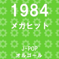 A Musical Box Rendition of Megahit 1984 — Orgel Sound J-Pop