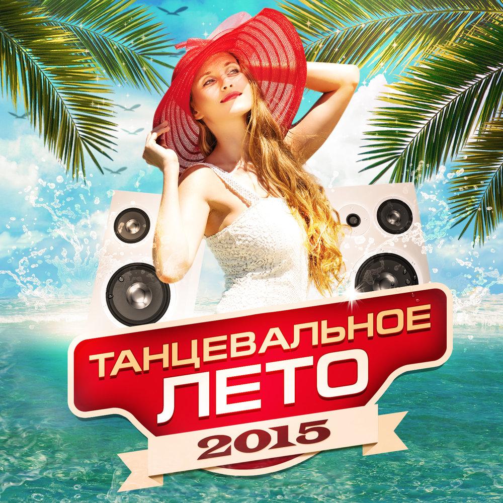 novinki-zarubezhnoy-pop-muziki