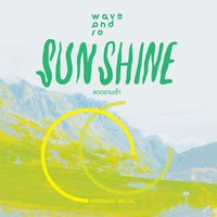 Sunshine — Wave And So