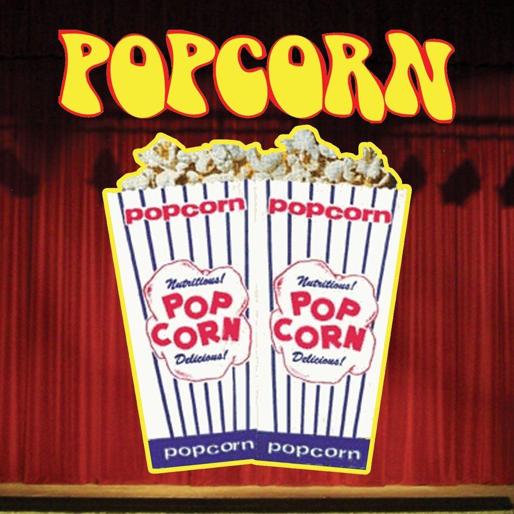 Скачать мелодию попкорн