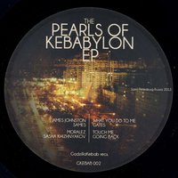 The Pearls of Kebabylon — сборник