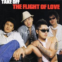 The Flight of Love — Take Off