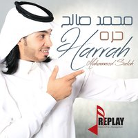 Harrah - Single — Mohammed Saleh
