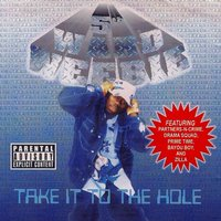 Take It to the Hole — 5th Ward Weebie