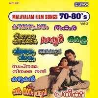 Malayalam Film Songs 70-80's, Vol. 2 — сборник