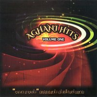 Aghani Hits, Vol. 1 — сборник