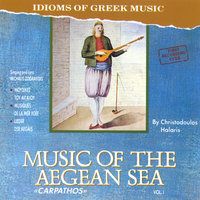 Music of the Aegean Sea, Carpathos — Christodoulos Halaris