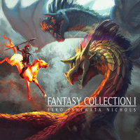 Fantasy Collection I — Eiko Ishiwata
