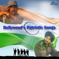 Bollywood's Patriotic Songs — сборник