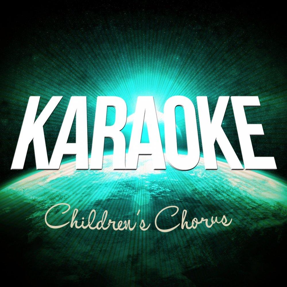 Karaoke — Ameritz Music Club  Слушать онлайн на Яндекс Музыке