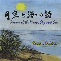 Poems of the Moon Sky and Sea — Steven Odden