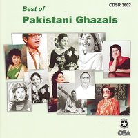 Best of Pakistani Ghazals — сборник