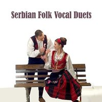Serbian Folk Vocal Duets — сборник