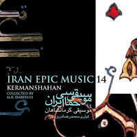 Iran Epic Music (Kermanshahan) — Persian Folk Music Masters