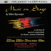 Music On Stage — Nikos Kypourgos