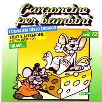 Canzoncine Per Bambini Vol 12 — Various Artists - Duck Records