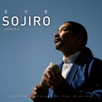 Forest of the Ocarina — Sojiro
