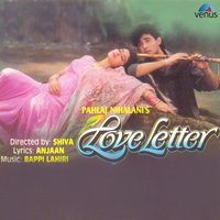 First Love Letter — Bappi Lahiri