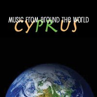 Music Around the World: Cyprus — сборник