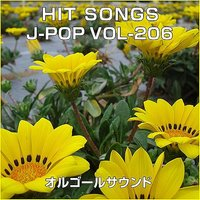 Orgel J-Pop Hit Vol-206 — Orgel Sound J-Pop