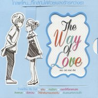 The Way of Love — сборник
