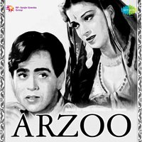 Arzoo — Anil Biswas