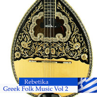 Rebetika - Greek Folk Music Vol 2 — сборник