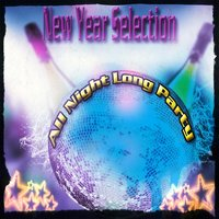 New Year Selection All Night Long Party — сборник