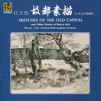 Chen: Sketches of the Old Capital — NHK Symphony Orchestra