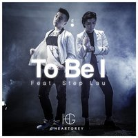 To Be I — HeartGrey, Step Lau
