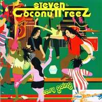 Easy Going — Steven & Coconuttreez