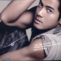 AK Trilogy: Yours Truly Greatest Hits, Pt. 3 — Aaron Kwok