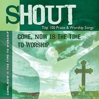 Come, Now Is the Time To Worship - Top 100 Praise & Worship Songs - Practice & Performance — The London Fox Players, Ingrid DuMosch