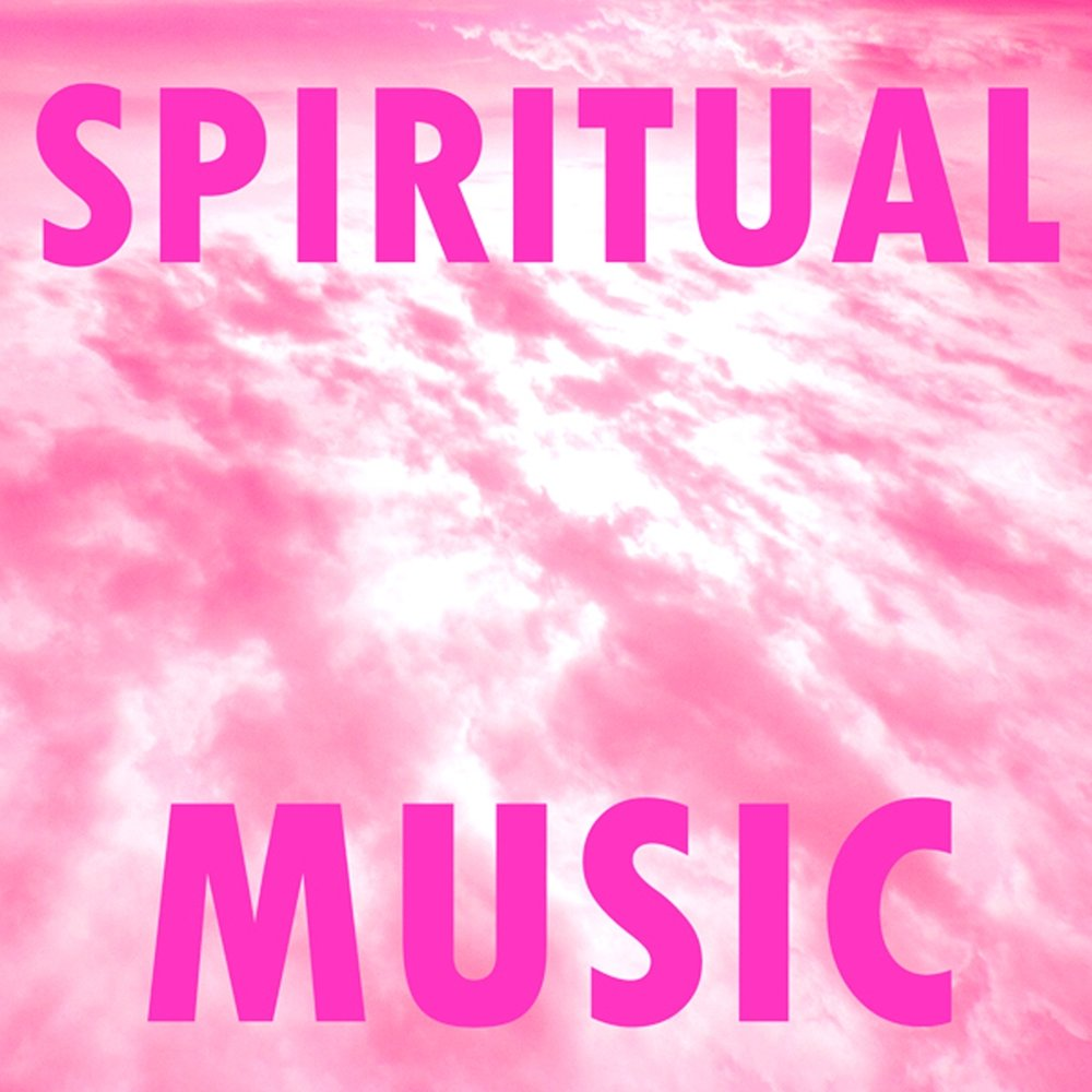 music spirituality essays Music: essay on importance of music in life category: essays, paragraphs and articles on may 30, 2015 by nikhil mehta music is the pleasant sound (vocal or instrumental) that leads us to experience harmony and higher happiness.