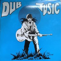 Dub Jusic — Junia Walker AllStars