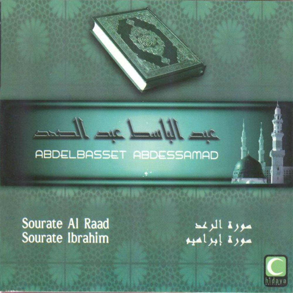 Monsieur Ibrahim Und Die Blumen Des Koran Pdf