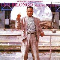 Géo Bilongo Geo Bilongo Le Roi Du Malinga - En Action!