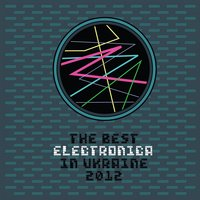 The Best Electronica in UA, Vol. 3 — сборник