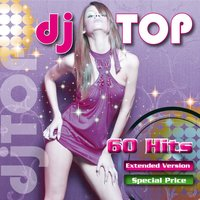 DJ Top, Vol. 2 — сборник