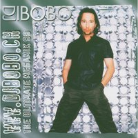 The Ultimate Megamix 99 — DJ Bobo