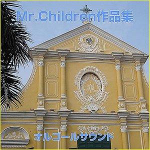 Orgel, Orgel Sound J-Pop, Sakurai Kazutoshi - Hanabi Originally Performed By Mr Children