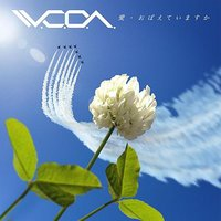 Theme of Macross: Do You Remember Love — W.C.D.A.