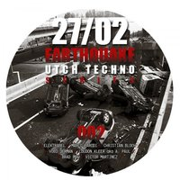 Earthquake Utch Techno Series 002 — сборник