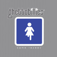 Some Rezeev — Ghettobillies
