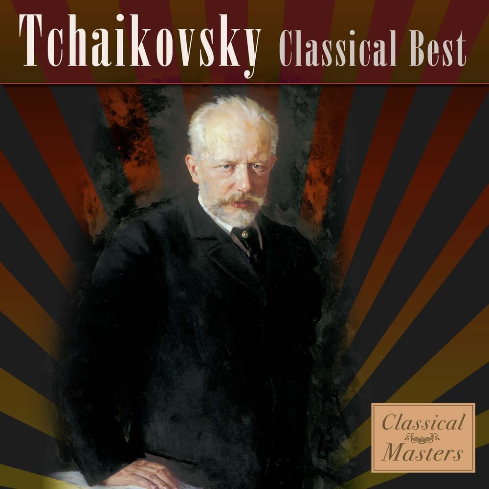 a biography of pyotr ilyich tchaikovsky a great classical music composer
