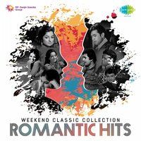 Weekend Classic Collection: Romantic Hits — сборник
