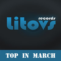 Top in March — сборник