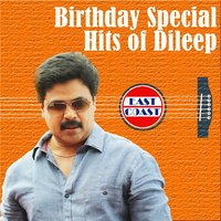 Birthday Special Hits of Dileep — Deepak Dev, Gopi Sundar, Suresh Peter, M. Jayachandran, Mohan Sithara