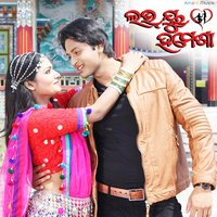Love You Hamesha — Prem Anand